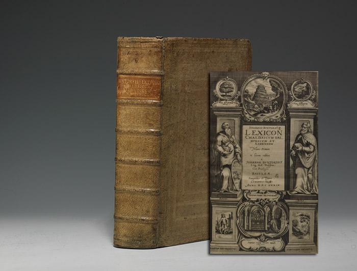 Lexicon Chaldaicum, Talmudicum et Rabbinicum