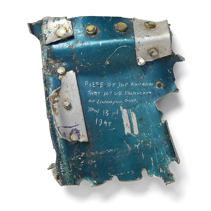Airplane fragment