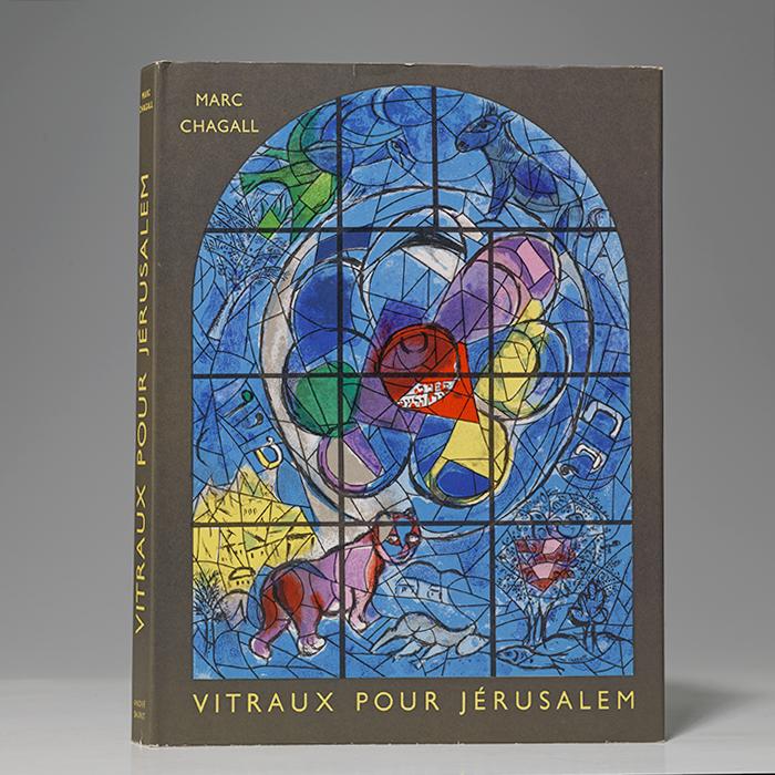 Vitraux pour Jerusalem
