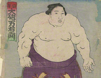 Sumo Wrestler Woodblock Print: Odzutsu Man'emon