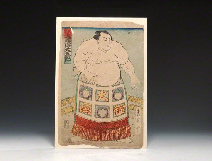 Sumo Wrestler Woodblock Print: Orochigata Daigoro