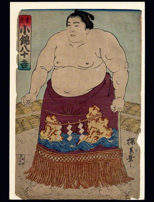 Sumo Wrestler Woodblock Print: Konishiki Yasokichi