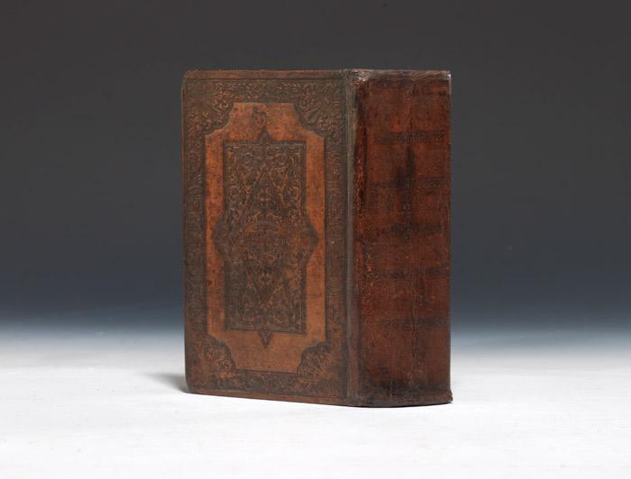 Alte Testament (German-Hebrew Luther Old Testament)
