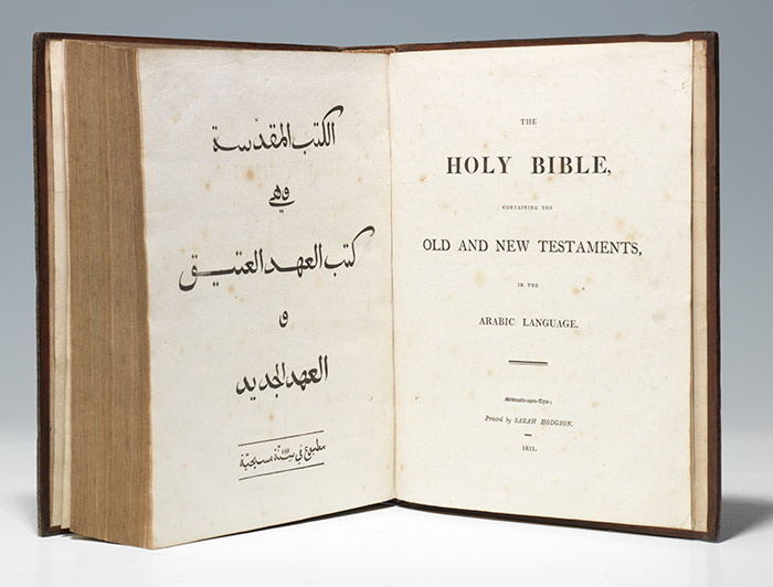Holy Bible in the Arabic Language