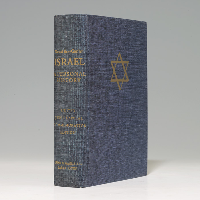 Israel: A Personal History