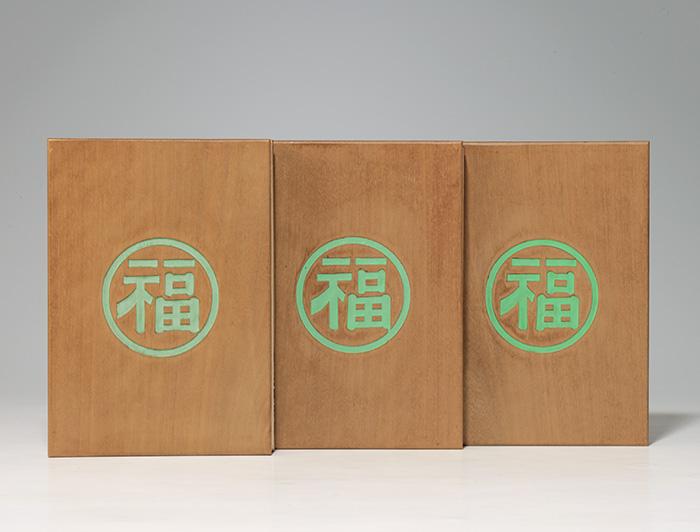 Set of three Chinese accordion books