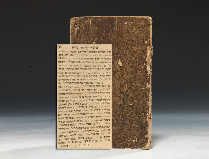 Biur Maspik (commentary to Had Gadyah, song from Haggadah)
