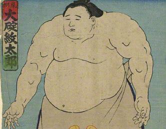 Sumo Wrestler Woodblock Print: Oikari Montaro
